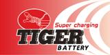 Tiger汽車電池